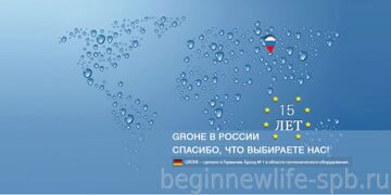 russian-starting-page-banner